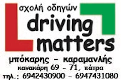 driving-matters
